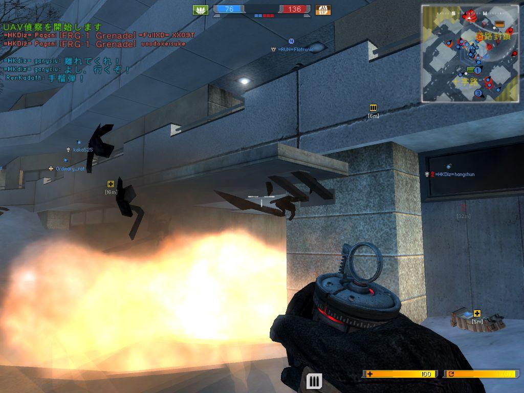 Shot2ss20081009234915367
